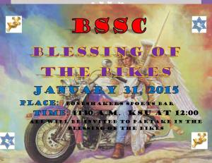 Blesssing Bikes VA